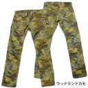 "【SKULL FLIGHT スカルフライト】ボトム/SS PANTS type6 TIGHT STRAIGHT ""STRETCH CAMO PANTS"" ★送料..."