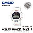 G-SHOCK イルカ クジラ 限定モデル Love The Sea And The Earthコラボ アイサーチ・ジャパン GW-6901K-7JR CASIO カシオ 腕時計 [bg][ltd]