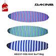 """【クリアランス】DAKINE ダカイン サーフボードカバー ショートボード 6'0"""" KNIT SURF CASE AD237936 ニットケース"""