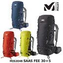 バックパック ミレーSAAS FEE 30+5 サースフェー MIS2048 MILLET トレッキングの定番バッグ