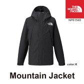 ノースフェイス メンズ マウンテンジャケット カラー:K NP61540 MOUNTAIN JACKET THE NORTH FACE 【2016年秋冬新商品】
