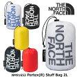ノースフェイス 旅行用品 小分け袋 パーテックススタッフバッグ2L NM91653 Pertex Stuff Bag THE NORTH FACE 【2016年秋冬新入荷】[ネコポス配送]