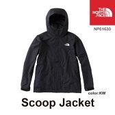 ノースフェイス ジャケット メンズ スクープジャケット Scoop Jacket NP61630 カラー:K THE NORTH FACE 【2016年秋冬新商品】