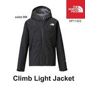 ノースフェイス ジャケット メンズ Climb Light Jacket NP11503 クライムライトジャケット THE NORTH FACE 【2016年秋冬新商品】