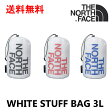 ノースフェイス リュック ホワイトスタッフバッグ 3L THE NORTH FACE NM91209 バックパック 衣類 収納 正規品 バッグ ビジネス 通勤 通学 登山 トレッキング