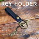イタリアンレザーを使用したキーホルダー。リーバイスのロゴ入りプレートのさりげないブランディングもポイント。10P06jul13