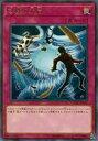 【プレイ用】遊戯王 COTD-JP076 砂塵の大嵐(日本語版 レア) 【中古】コード・オブ・ザ・デュエリスト
