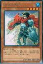 【プレイ用】遊戯王 ABYR-JP032 絶海の騎士(日本語版 レア)【中古】
