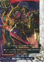 バディファイト X-CP03/0070 諦観の黒騎士 エル・キホーテ(上)