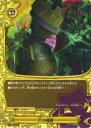 玩具, 興趣, 遊戲 - バディファイト X-TD02/0011 Cの侵食(TD)【新品】