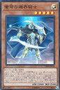 遊戯王 EXFO-JP014 蒼穹の機界騎士(日本語版 スーパーレア)エクストリーム・フォース【新品】