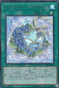 遊戯王 LVB1-JP007 トリックスター・マジカローラ(日本語版 ウルトラレア)LINK VRAINS BOX【新品】