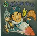【可】ビックリマン 【五十嵐亮太】BM プロ野球2006シール ゴールド【中古】