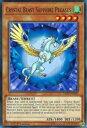 遊戯王 LED2-EN042 宝玉獣 サファイア ペガサス Crystal Beast Sapphire Pegasus(英語版 1st Edition ノーマル)【新品】