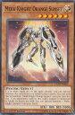 遊戯王 EXFO-EN016 燈影の機界騎士 Mekk-Knight Orange Sunset(英語版 1st Edition ノーマル)【新品】