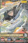 ブラッククローバー PJ-004 [アスタ]ブリンクリード【新品】