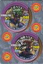 モンスト リアルディスクバトル 【上忍カゲキ★3&覚醒カゲキ★4】戦乱を覇する刃