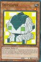 遊戯王 英語版 SDCL-EN002 ドットスケーパー Dotscaper(英語版 1st Edition ノーマル)