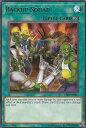 遊戯王 CIBR-EN065 補充部隊 Backup Squad(英語版 Unlimited Edition レア)【新品】