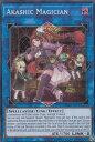 ショッピングMAGICIAN 遊戯王 CIBR-EN051 アカシック・マジシャン Akashic Magician(英語版 Unlimited Edition シークレットレア)【新品】