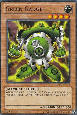 遊戯王 DPYG-EN012 グリーン・ガジェット Green Gadget(英語版 Unlimited ノーマル)【新品】