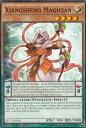 ショッピングMAGICIAN 遊戯王 SP17-EN018 相生の魔術師 Xiangsheng Magician(英語版 1st Edition スターホイル)