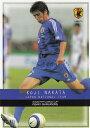 中田浩二 日本代表 2006 FIFAワールドカップドイツ ...