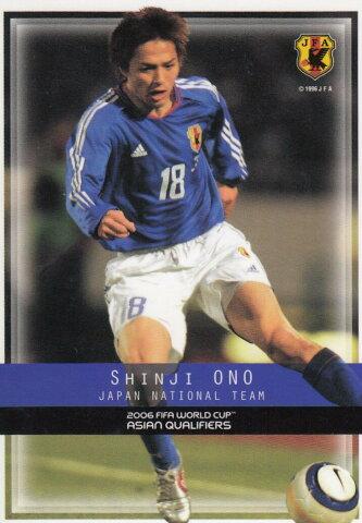 小野伸二 日本代表 2006 FIFAワールドカップドイツ アジア地区最終予選突破記念カード【新品】