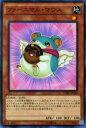 遊戯王 CORE-JP010 ファーニマル・マウス(日本語版 ノーマル)【新品】