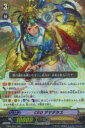 ヴァンガード EB05/001 CEO アマテラス(日本語版RRR)【新品】