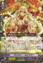 ヴァンガード G-CHB03/022 プレジャー・キャスター(日本語版R)【新品】...