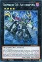 遊戯王 DRL3-EN027 No.98 絶望皇ホープレス(英語版 1st Edition シークレットレア) Dragons of Legend : Unleashed