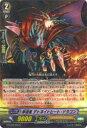 ヴァンガード G-BT09/028 撃退者 デトネイトヒート・ドラゴン(日本語版R)【新品】
