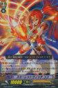送料98円! ヴァンガード EB05/003 スカーレットウィッチ ココ(日本語版RR)【新品】
