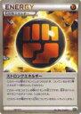 送料98円! ポケモンカード XY 167/171 ストロングエネルギー【新品】