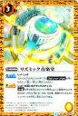 バトルスピリッツ BS29-070 リズミック音楽堂(コモン)【新品】...