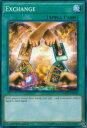 ショッピングレジェンダリー 送料98円! 遊戯王 YGLD-ENB28 エクスチェンジ(英語版 1st Edition ノーマル)【新品】