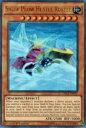 遊戯王 DRL3-EN071 除雪機関車ハッスル・ラッセル(英語版 1st Edition ウルトラレア)【新品】