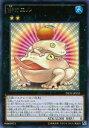 送料98円! 遊戯王 INOV-JP052 餅カエル(日本語版 レア)【新品】
