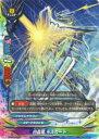 バディファイト X-SD02/0006 白晶竜 モスカート(...