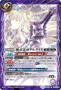 バトルスピリッツ BS49-080 儀式霊刃ダルクリス R 超煌臨編 第2章:双刃乃神