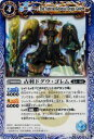【プレイ用】バトルスピリッツ BS08-051 古将ドグウ・ゴレム 【2010】 BS08 第八弾 戦嵐【中古】