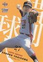 BBM ベースボールカード タイムトラベル 1979 78 八木沢荘六 ロッテ・オリオンズ (レギュラーカード/惜別球人)