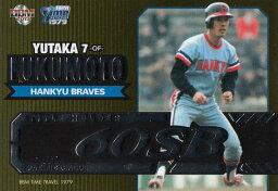 BBM ベースボールカード タイムトラベル 1979 PT3 福本 豊 阪急ブレーブス (インサートカード/パ・リーグ)