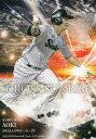 2019 BBMベースボールカード CS24 青木宣親 東京ヤクルトスワローズ (レギュラーカード/CROSS SUNRISE) 1stバージョン