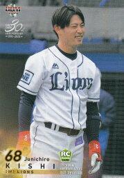 BBM 2020 027 <strong>岸潤一郎</strong> 埼玉西武ライオンズ (レギュラーカード) ベースボールカード 1stバージョン