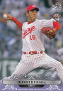 BBM 2020 071 黒田博樹 広島東洋カープ (レギュラーカード/OB選手) 30th Anniversary
