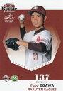 BBM 2020 029 江川侑斗 東北楽天ゴールデンイーグルス (レギュラーカード) ベースボールカード ルーキーエディション