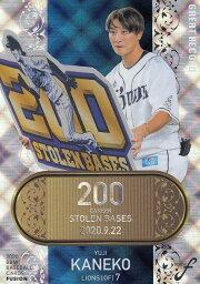 BBM ベースボールカード GR02 <strong>金子侑司</strong> 埼玉西武ライオンズ (インサートカード/GREAT RECORD) FUSION 2020