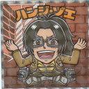 【絶望の炎編-14 ハンジ ゾエ】 進撃の巨人マン 絶望の炎編